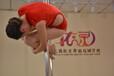 健身减肥,舞蹈培训特惠中,让你拥有迷人马甲线