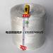 德国克拉斯小方捆配套专用绳新料捆草绳秸秆打包绳