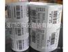 厂家供应标签代打印条形码打印宽幅打印