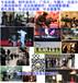 重庆结婚录像摄影