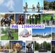 福州雕塑厂,连江雕塑厂,福清雕塑厂,闽侯雕塑厂,罗源雕塑厂,长乐雕塑厂