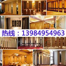 重庆酒店隔断厂图片