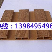 重庆长城木厂图片