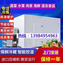 重慶冷藏間廠圖片