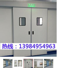 重庆铅门厂图片