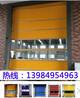 重庆滑升门厂