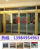 重庆感应门厂
