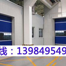 重庆卷帘门厂图片
