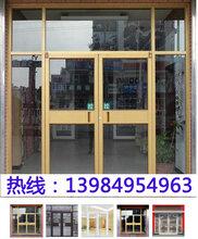 重庆玻璃防火门厂图片