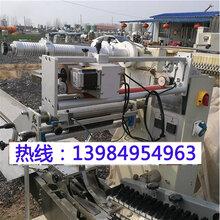 重慶二手包裝設備公司圖片