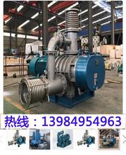 重慶二手風機設備公司圖片