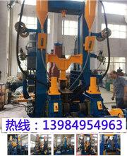 重庆二手钢结构设备优游注册平台优游注册平台图片