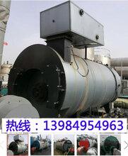 重慶二手鍋爐設備公司圖片
