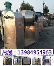 重慶二手干燥設備公司圖片