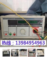 重慶二手化工儀器儀表設備圖片