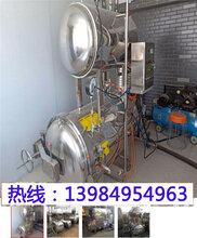 重庆二手酒精设备公司图片