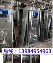 重慶二手凝凍機公司圖片
