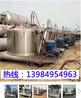 重庆二手制药设备公司