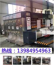 重慶二手印刷設備公司圖片