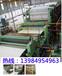 重庆二手造纸设备公司