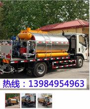 重庆沥青保温车回收公司图片