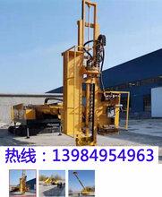 重慶旋挖鉆機回收公司圖片