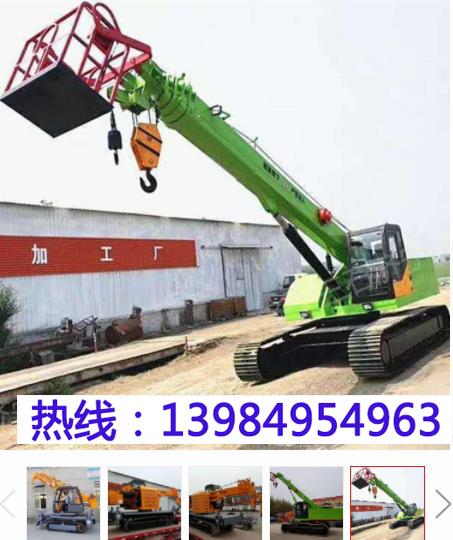重庆全地面起重机回收
