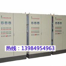 重慶電氣柜回收公司圖片