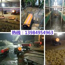 重庆暖风机回收公司图片