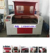 重慶激光切割機回收公司圖片