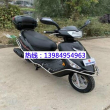 重慶摩托車回收公司圖片