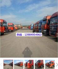 重慶商用車回收公司