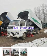 重庆清扫车回收公司图片