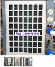 重慶熱水器回收公司圖片