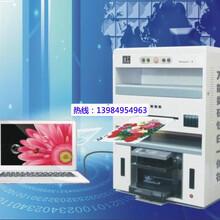 重慶數碼快印機回收公司圖片