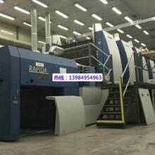 重慶膠印機回收公司圖片