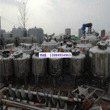 重庆隔油池回收公司图片