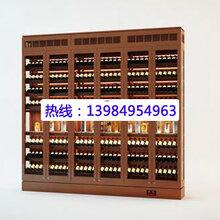 重庆红酒柜回收公司图片
