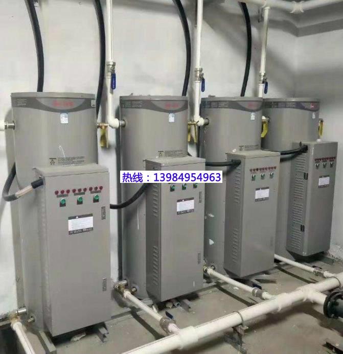 重庆商用热水器厂