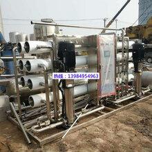 重庆水处理设备回收图片