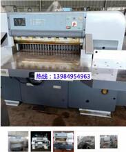 重慶切紙機回收公司圖片