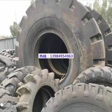 重慶輪胎回收公司圖片