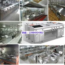 重庆医院厨房设备厂图片