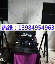 重慶酒吧設備回收公司圖片