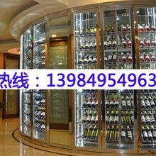 重庆红酒柜厂图片
