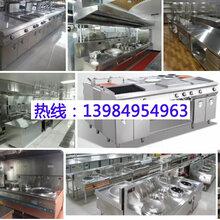 重庆火锅店厨房设备厂图片