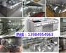 重庆宾馆厨房设备厂