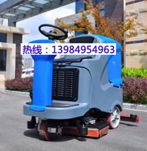 重慶地面清洗機廠圖片