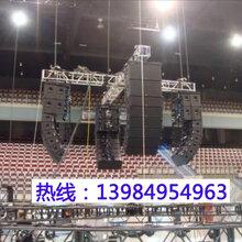 重庆音响租赁厂图片