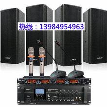 重庆音响设备厂图片